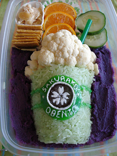 bento a delicious art the purple journal. Black Bedroom Furniture Sets. Home Design Ideas