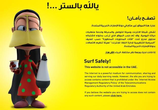 Surf Safely