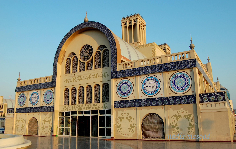 Sharjah's Blue Souq | The Purple Journal