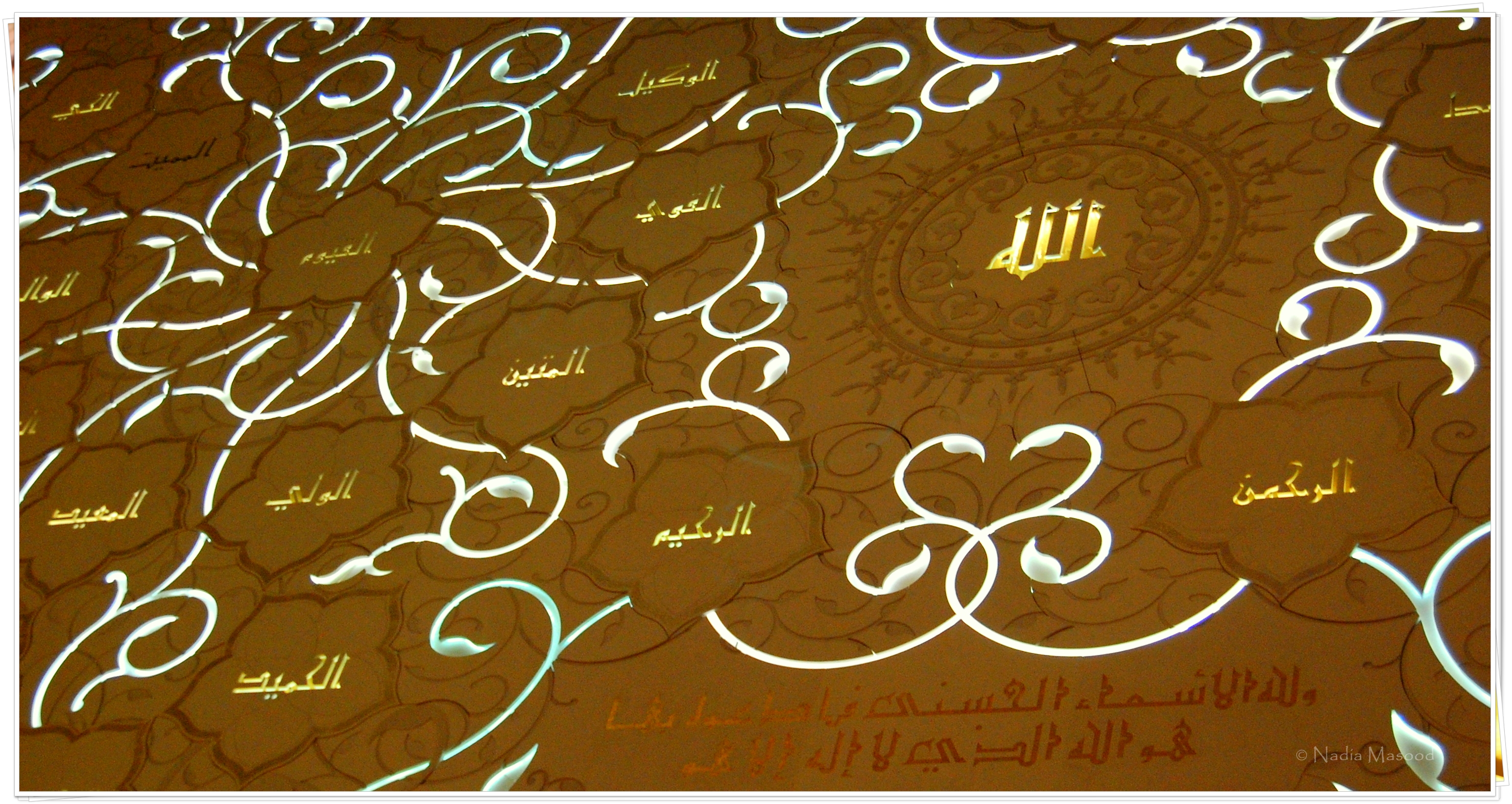 The 99 Attributes Of Allah In Traditional Kufi Calligraphy